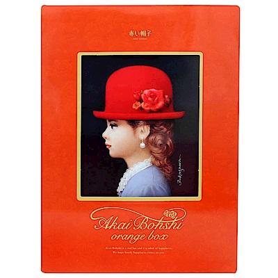 Tivolina高帽子 橘帽禮盒(222g)