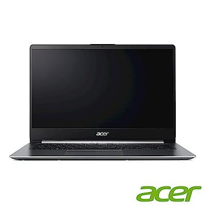 acer SF114-32-C5VB 14吋筆電(N4100/4G/128G SSD/銀