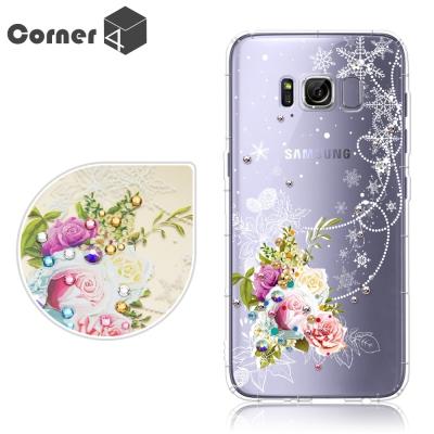 Corner4 Samsung S8+ S8 Plus 奧地利彩鑽防摔手機殼-緋...