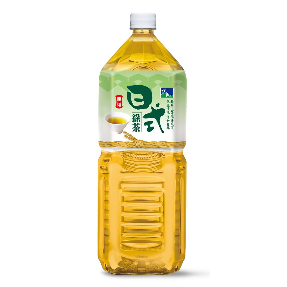 悅氏 礦泉茶品日式綠茶-無糖(2000ml x8入)