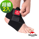 Naturehike 可調式輕薄透氣運動護腳踝 二只入