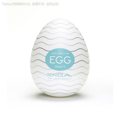 日本TENGA-WAVY波紋狀爽蛋