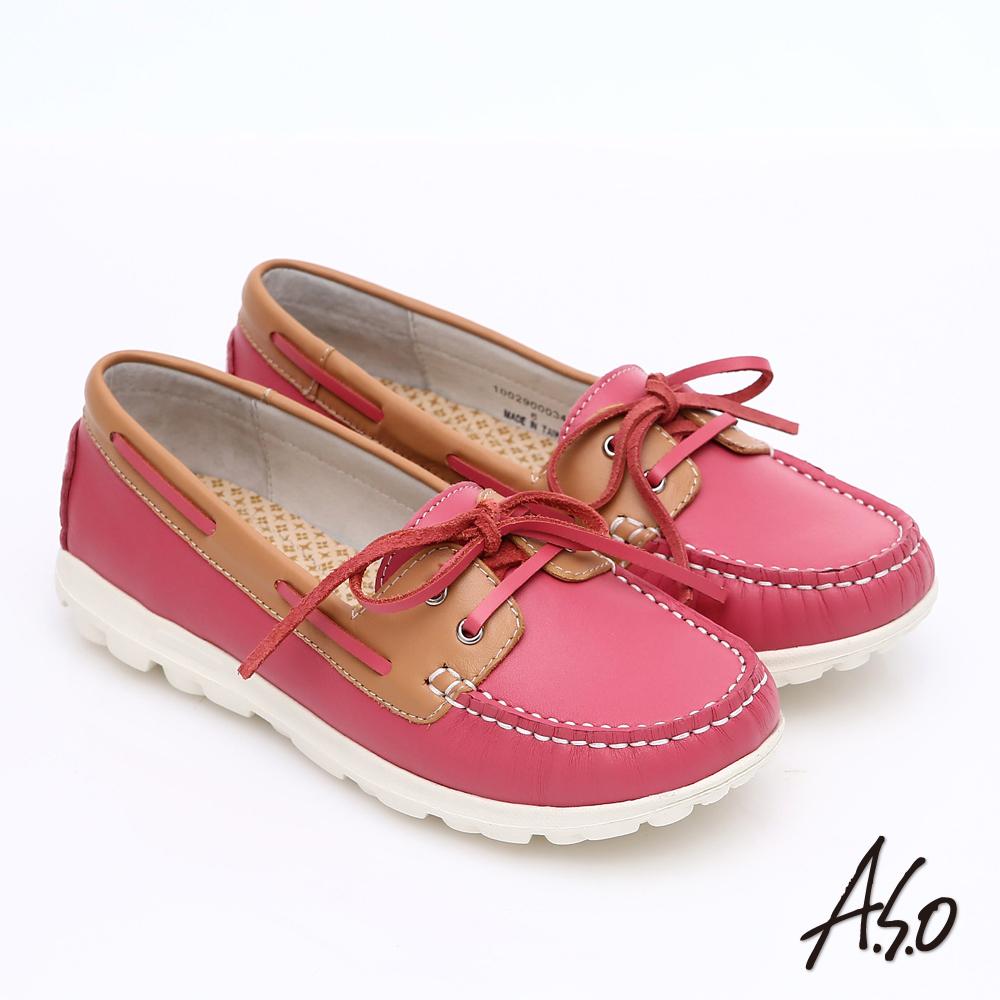 A.S.O 輕量休閒 全真皮撞色細帶穿繩奈米平底鞋 桃粉紅