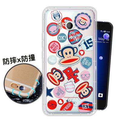 大嘴猴正版授權 HTC U11 原創風格 氣墊保護手機殼(徽章)