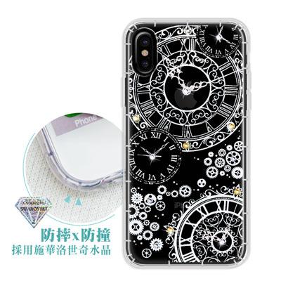 浪漫彩繪 iPhone X 水鑽空壓氣墊手機殼(齒輪之星)