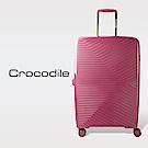 Crocodile PP含TSA鎖旅行箱/形李箱-柔美紫-28吋 0111-6828-16