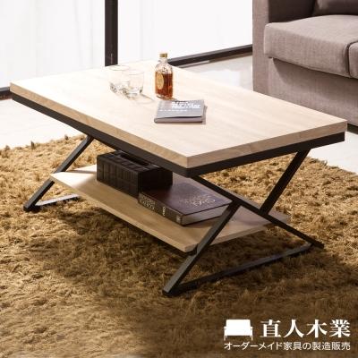 日本直人木業-輕工業風110CM大茶几(110x60x46cm)
