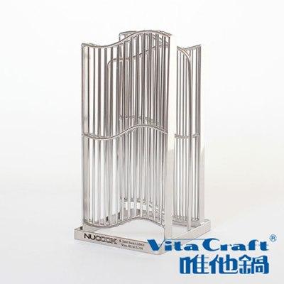 美國VitaCraft唯他鍋 不銹鋼砧板刀具架