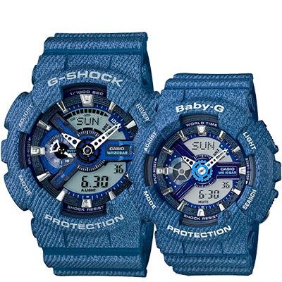 CASIO卡西歐 限量丹寧情侶對錶-蔚藍色/51.2+43.4mm