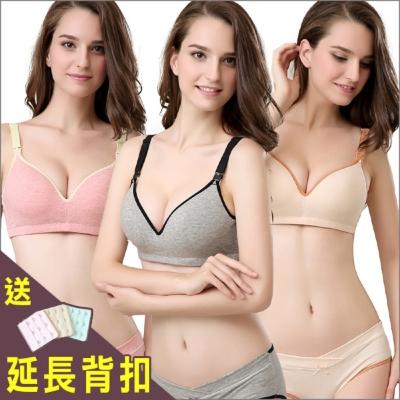 哺乳內衣-新模杯定型款純棉透氣無痕無鋼圈
