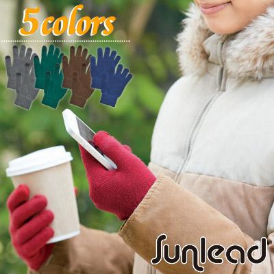 Sunlead-螢幕觸控保暖防寒純色細針織手套