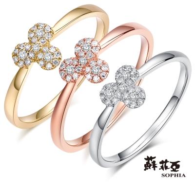 蘇菲亞SOPHIA 鑽戒 - Yumi系列三花朵造型0.20克拉鑽戒(共三色)
