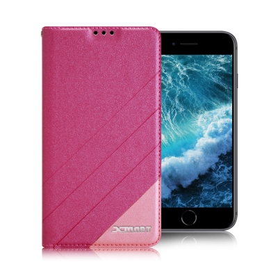 XM iPhone 8 Plus / 7 Plus 5.5吋 完美拼色磁扣皮套