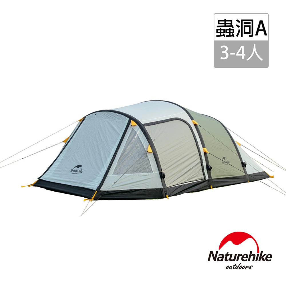 Naturehike蟲洞戶外防水210T團體帳篷附充氣筒 一室一廳 3-4人 A款小型 灰