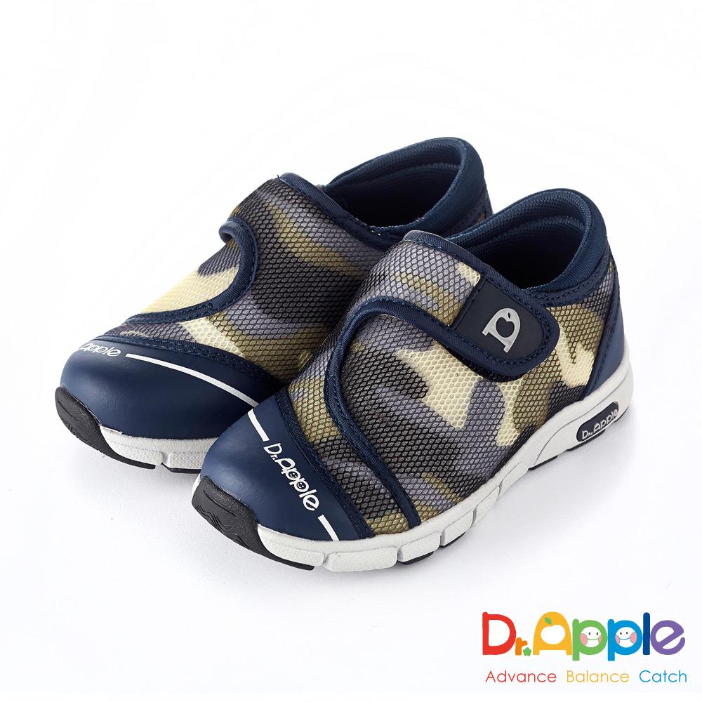Dr. Apple 機能童鞋 拉風迷彩透氣休閒童鞋款  藍