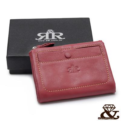 2R-溫柔鬆軟Leather羊皮短夾-甜梅紫