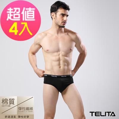 男內褲 彈性素色三角褲 黑(超值4件組) TELITA