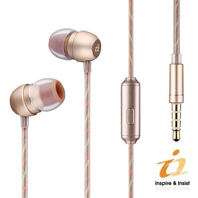 i2艾思奎 香檳耳機(線控麥克風)