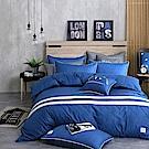 OLIVIA  SMITH 藍   標準雙人床包美式枕套組