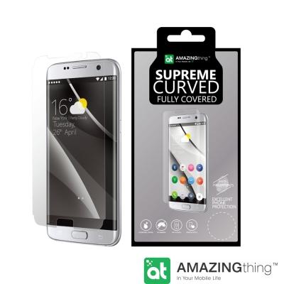 AmazingThing-三星-Galaxy-S7-Edge-軟性全包覆保護貼