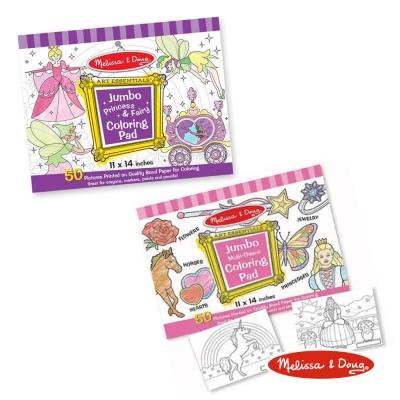 美國瑪莉莎 Melissa & Doug 大型繪圖本組合 - 紫色公主童話 + 粉紅女生