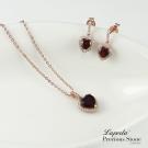 大東山珠寶 星座愛情紅石榴寶石璀璨玫瑰金項鍊耳環套組 摯愛