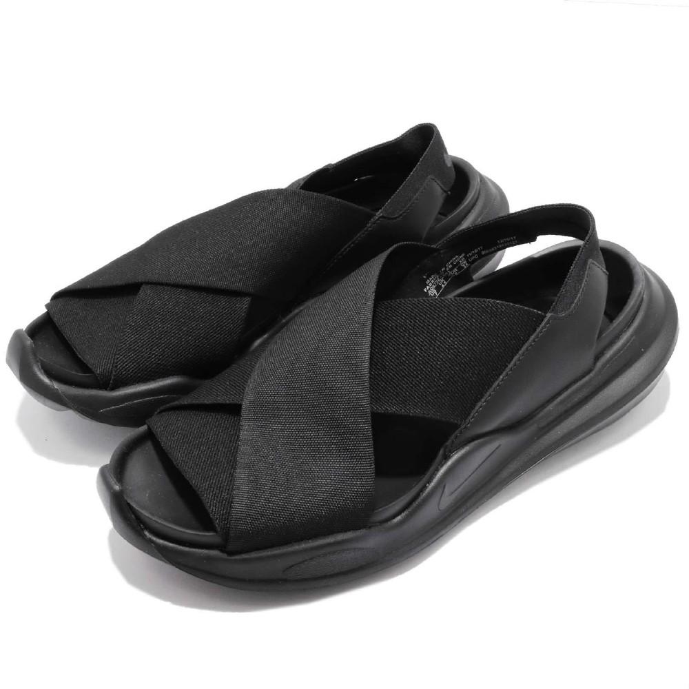 Nike 涼鞋 Wmns Praktisk 休閒 女鞋