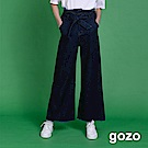 gozo 復古高腰寬版牛仔褲(深藍)