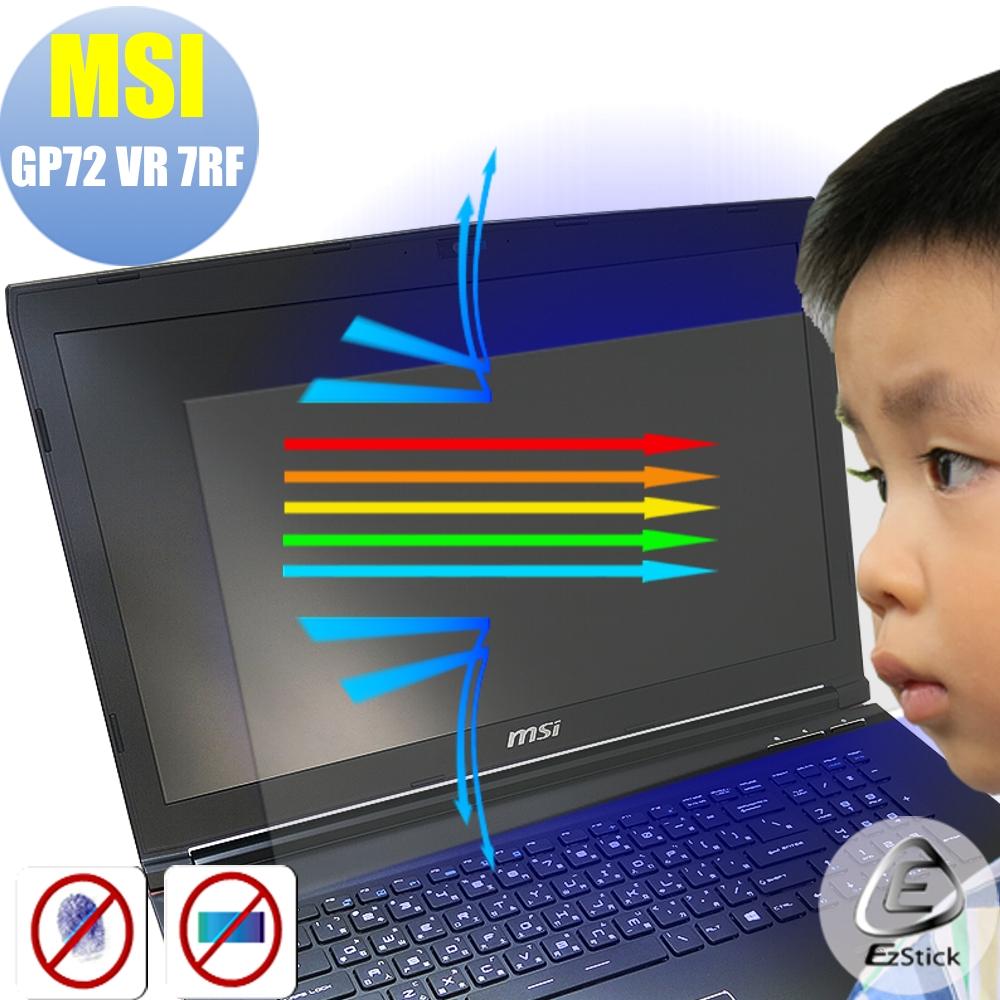 EZstick MSI GP72VR 7RF 專用 防藍光螢幕貼