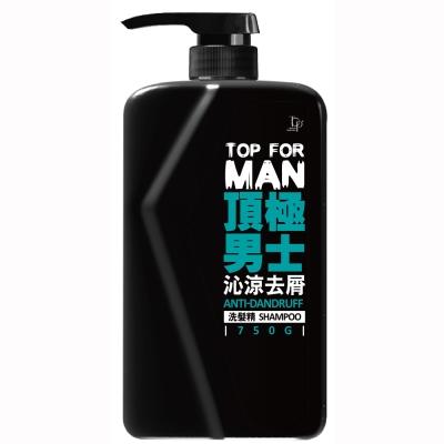 脫普 頂極男士沁涼去屑洗髮精