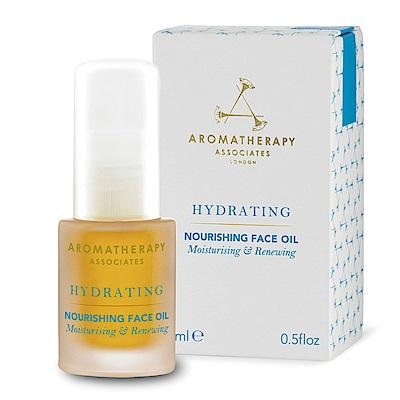 AA 采盈面部滋養油 15ml(Aromatherapy Associates)