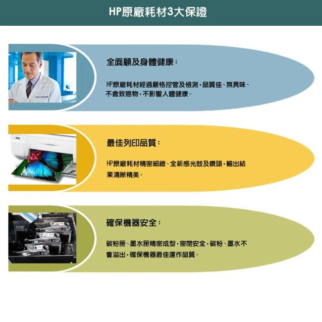 HP F6U63AA NO.63XL 原廠彩色墨水匣