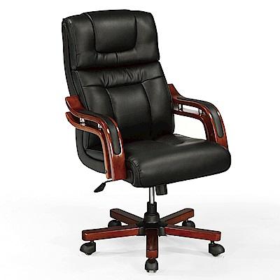 GD綠設家 洛可貝皮革多功能主管椅/辦公椅-65x80x108cm免組