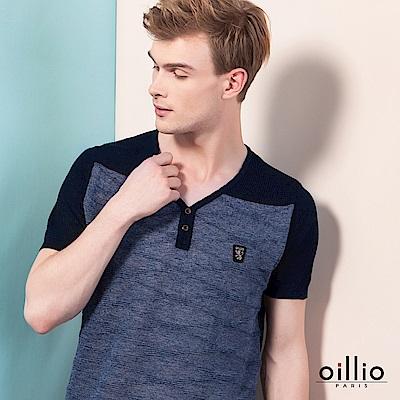 歐洲貴族oillio 短袖V領線衫 雙色拼色 品牌布標 藍色