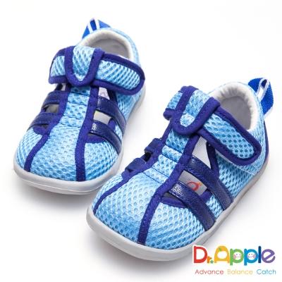 Dr. Apple 機能童鞋 經典雙色條帶小童涼鞋-藍