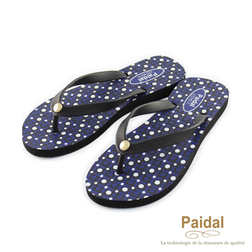 Paidal 時尚幾何海灘拖鞋人字拖鞋-藍