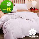 日本濱川佐櫻-純真物語.白 單人台灣精製天然羽絲絨被(含1枕)