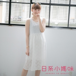 日系小媽咪孕婦裝-韓製孕婦裝~實搭棉質拼接蕾絲背心洋裝 (共二色)
