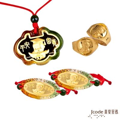 J'code真愛密碼 寶寶博士五件式黃金彌月禮盒-0.5錢