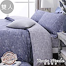 Tonia Nicole東妮寢飾 紫映繁花100%精梳棉兩用被床包組(雙人)