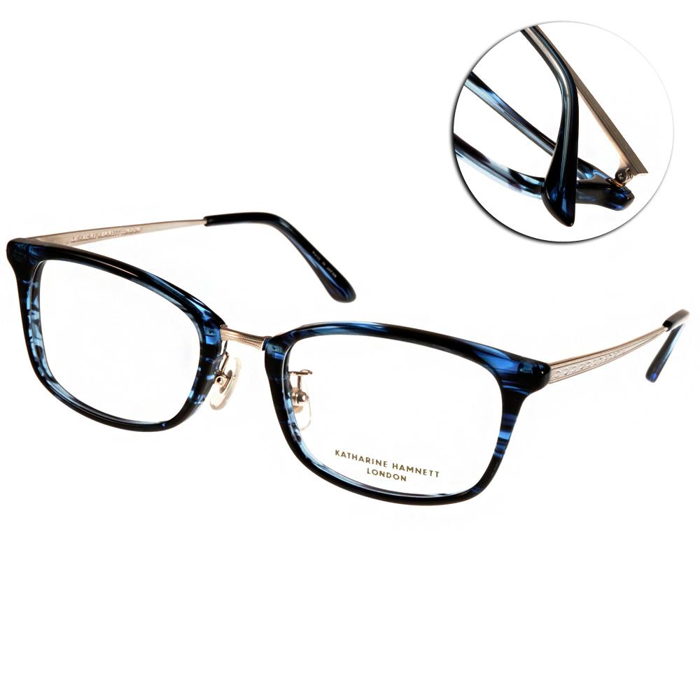 KATHARINE HAMNETT眼鏡 鏡腳雕刻鈦金屬系列/藍-銀#KH9139 C01