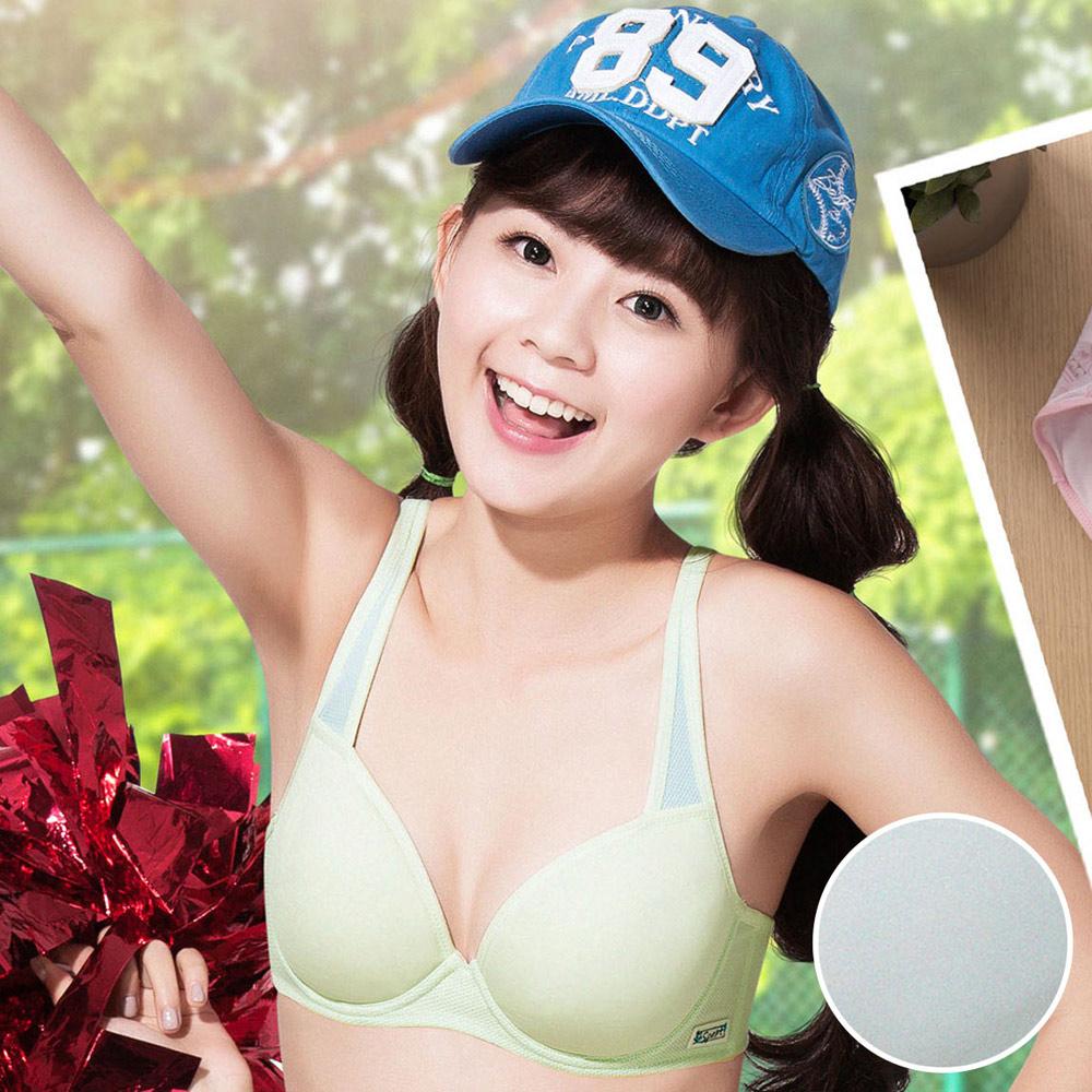 嬪婷 學生內衣 第三階段 校園運動 B-C 罩杯內衣 (能量灰)
