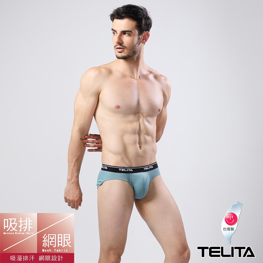 男內褲 吸溼涼爽運動三角內褲  灰綠色 TELITA
