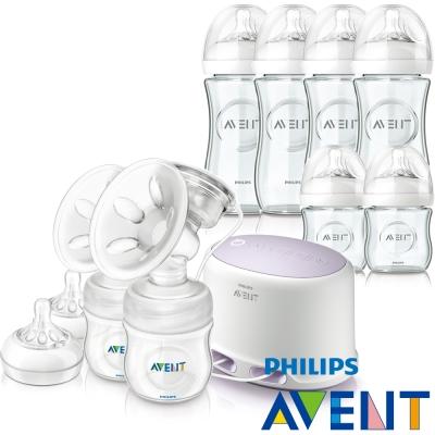 [下殺47折]PHILIPS AVENT輕乳感專業型雙邊電動吸乳器+親乳感玻璃防脹氣奶瓶