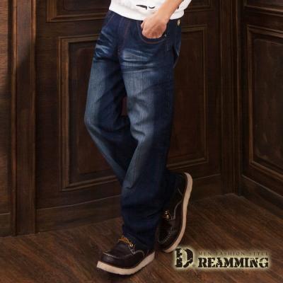 Dreamming 對稱皮標刷色伸縮中直筒牛仔褲