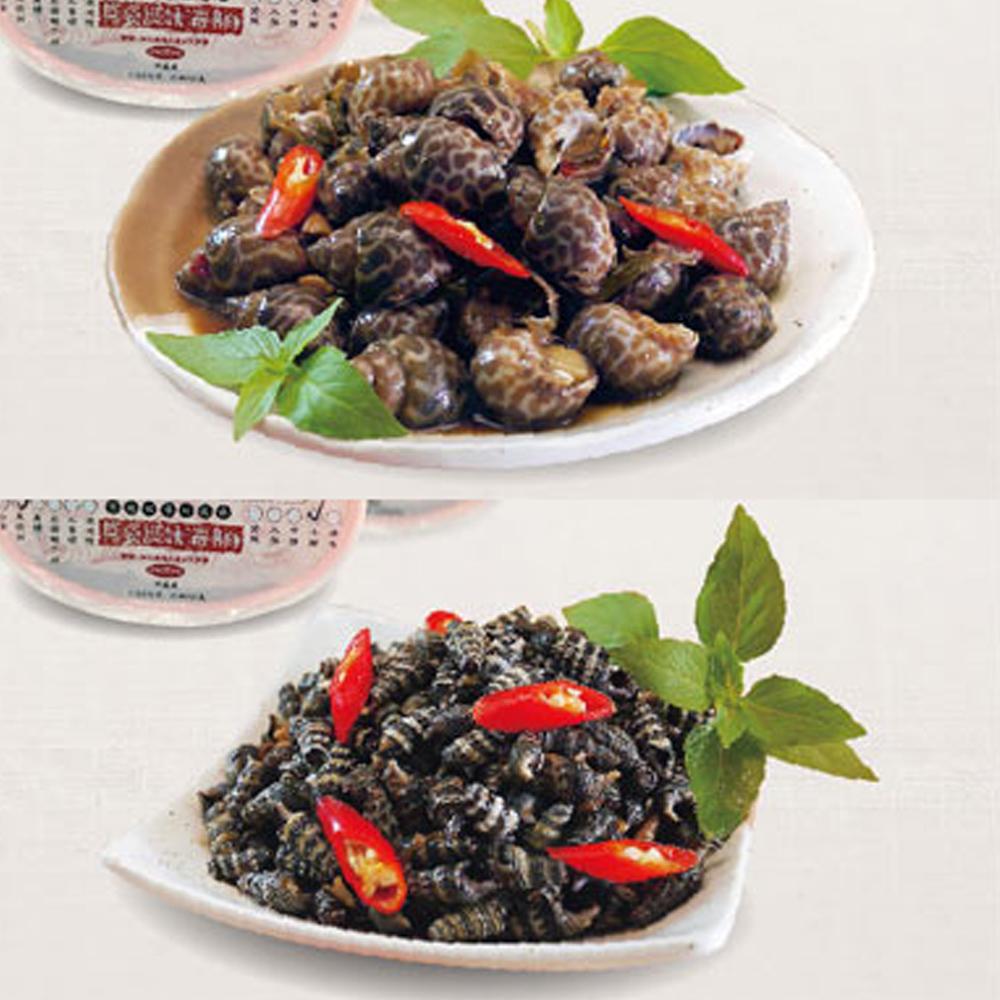 台中阿姿燒酒螺 招牌小辣組 風螺(300g)+燒酒螺(400g)