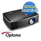 [快速到貨] Optoma RS360W 3600流明 WXGA多功能投影機