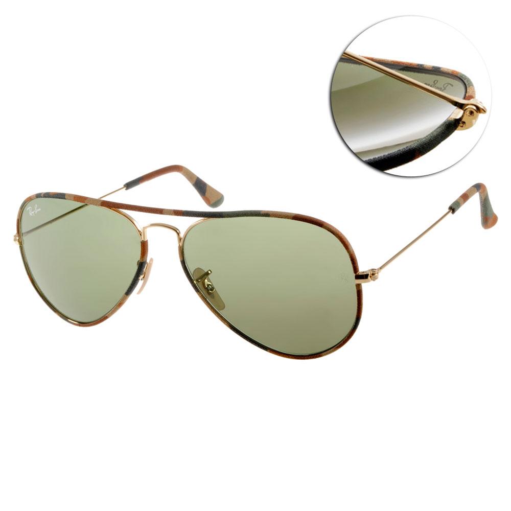 RAY BAN太陽眼鏡 經典品牌/迷彩-墨綠#RB3025JM 1684E