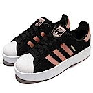 adidas 休閒鞋 Superstar Bold W 女鞋