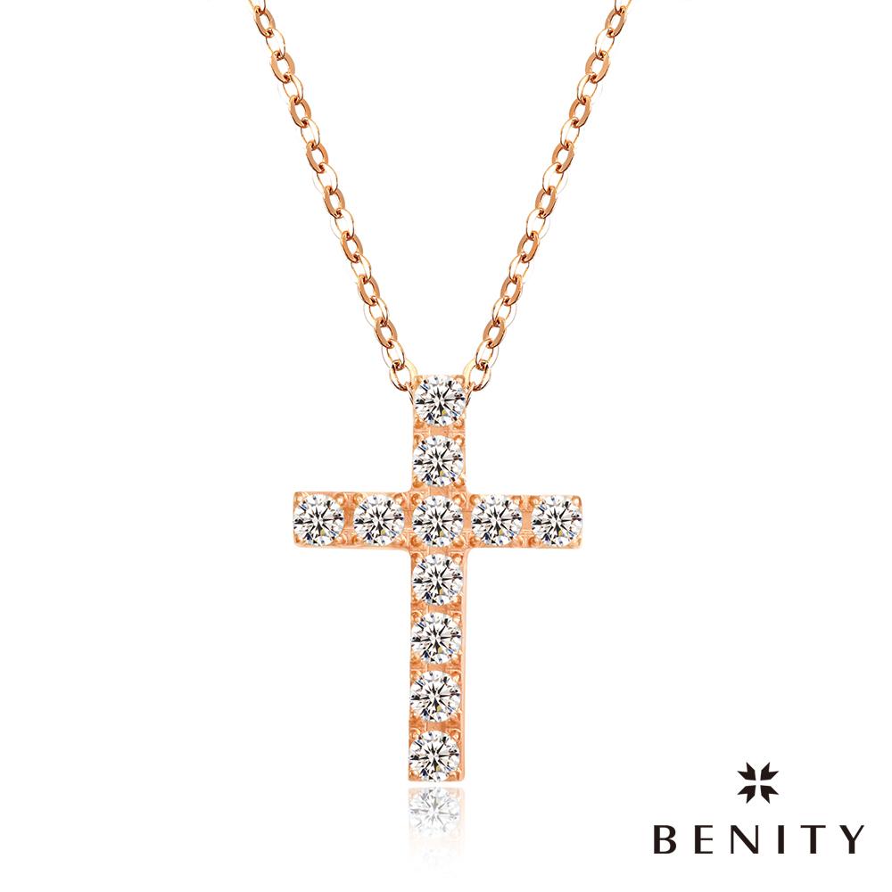 BENITY 真愛信念 玫瑰K 十字架設計 316白鋼/西德鋼 八心八箭cz排鑽 女項鍊